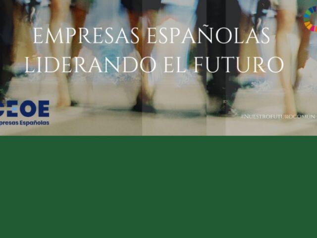 Empresas españolas liderando el futuro