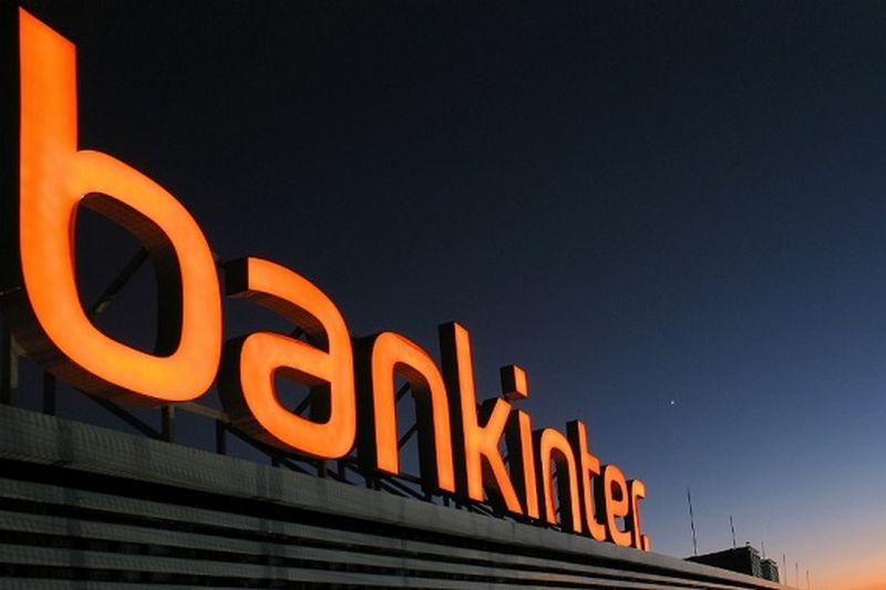 bankinter-premio-excelencia-financiera