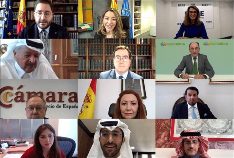 comite-empresarial-qatar-espana