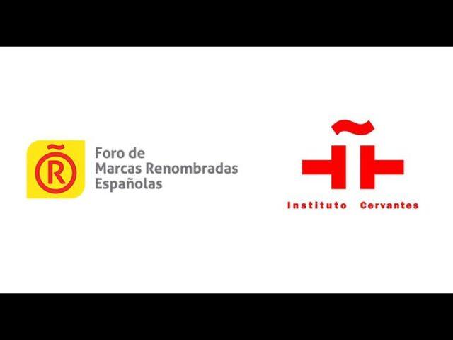 El Foro de Marcas y el Instituto Cervantes se alían para difundir la imagen de España
