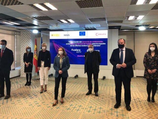 Cámara de España y Red.es promueven la transformación digital de las empresas